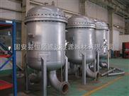專用大慶油田旋流油水分離器