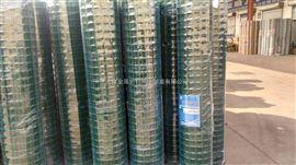 养殖网围栏格栅