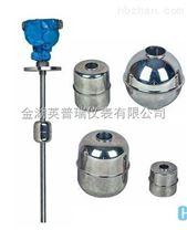 地埋罐插入式磁浮球液位變送器