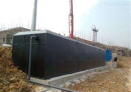 地埋一體化污水處理成套設備