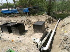 宜宾市医院污水处理设备厂家