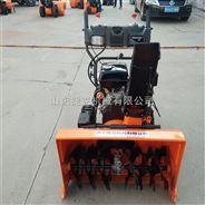 白城市13马力扬雪机视频 手推式抛雪机厂家电话