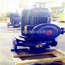 *ISW80-100型卧式管道离心泵防爆管道泵热水循环泵