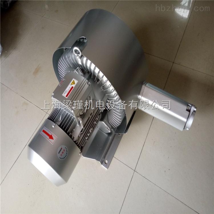服装设备专用高压鼓风机-双段式高压鼓风机