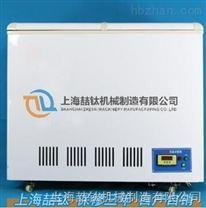 DW-40混凝土低溫試驗箱價錢