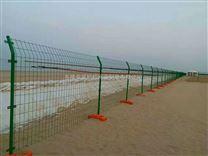 光伏围墙护栏