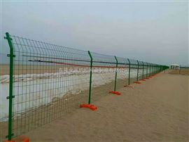高速公路隔离护栏网