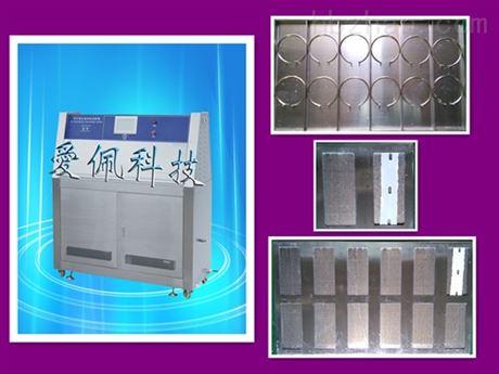 紫外线检测试验箱直销