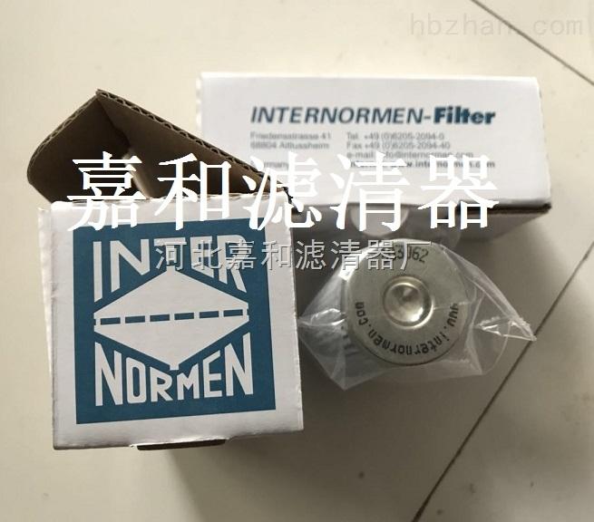 INTERNORMEN英德诺曼液压滤芯303062