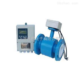 防爆电磁流量计污水专用DN40口径分体式智能电磁流量计AYT-40L