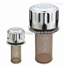 QUQ2黎明液压空气滤清器