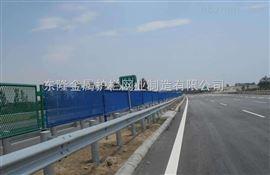 公路用护栏网