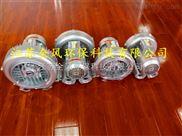 江蘇全風漩渦氣泵-超聲波清洗設備專用旋渦氣泵