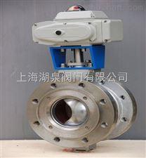 QV941F-16上海电动V型调节球阀厂家