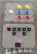 BXM51-4K防爆时控开关照明箱