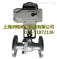 電動不鏽鋼法蘭球閥Q941F-16P