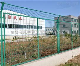 围墙绿化护栏网