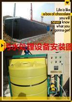 河南省医院污水处理设备报价