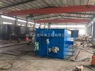 内蒙古食品屠宰污水处理气浮机一体化应用