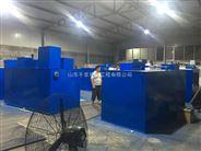 油脂废水处理设备选型价格隔油池