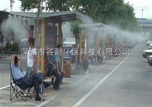 福建公交站喷雾降温工程