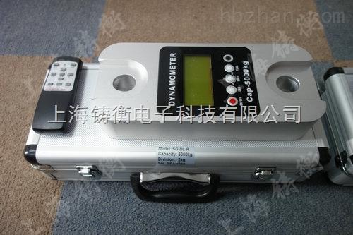 无线大屏幕测力计带打印仪表