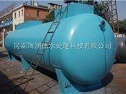 襄阳电镀污水处理设备
