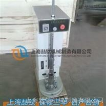 JDM-1電動相對密度儀----------上海喆鈦用心製造