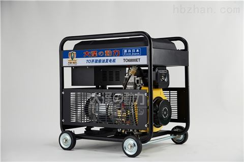 250a柴油发电电焊一体机可以切割吗