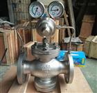 不锈钢先导活塞式气体减压阀