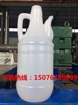 江苏南京20L尿素桶吹塑机吹瓶机厂家