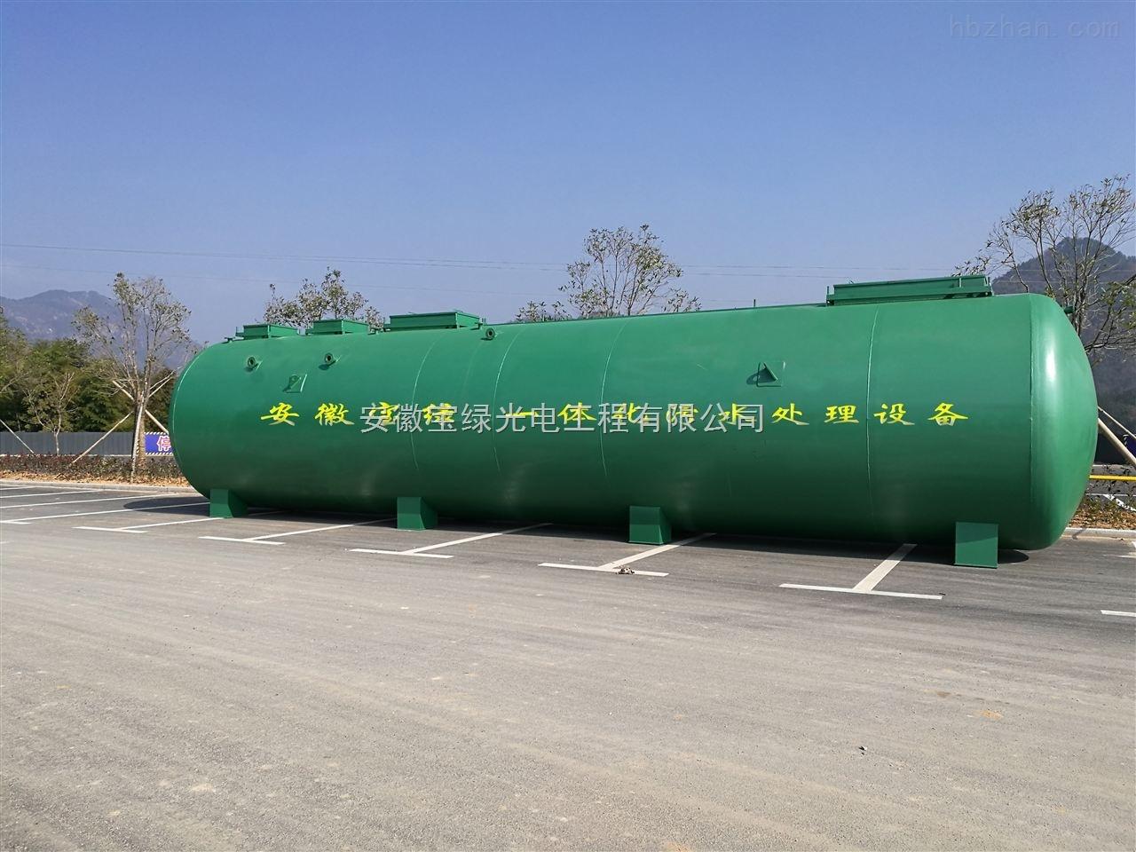 碳钢式污水处理设备价格