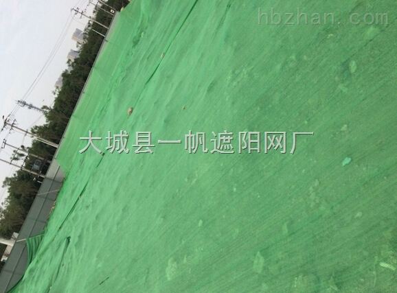 张家口绿化防尘网,绿色密目网