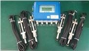插入式超聲波流量計,黑龍江超聲波流量計