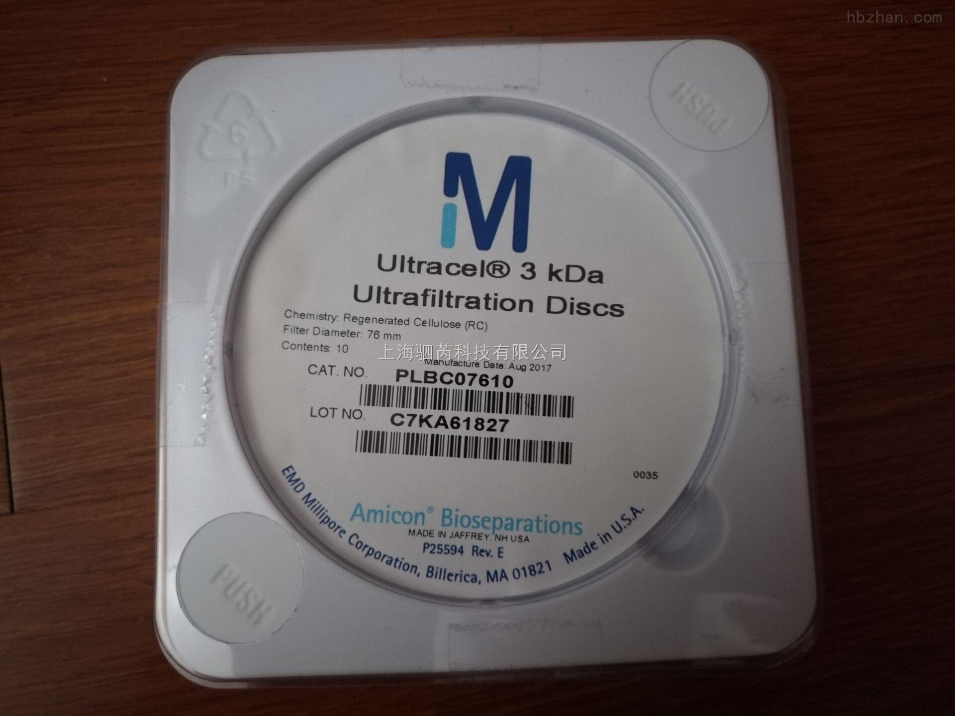 Millipore3K超滤膜PLBC07610