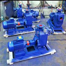 *65ZW25-40型不锈钢自吸排污泵防爆自吸油泵