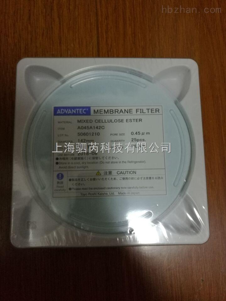 孔径0.45um直径142mm混合纤维素膜A045A142C