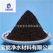 除鐵 除錳過濾裝置用錳砂濾料