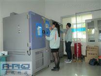 恒溫恒濕檢測控溫箱 |高低溫恒定濕熱試驗箱