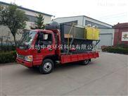 ZTQF-202-辽宁锦州市溶气气浮机质量好优惠多