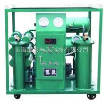ZYC系列双级多功能真空滤油机供应价格