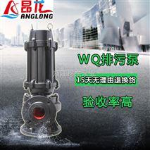 立式无堵塞污水潜水泵 220v家用小型潜污泵