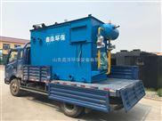杭州生活污水处理设备/工业污水处理设备/养殖污水处理设备/医院污水处理设备