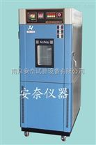 老化試驗箱*換氣老化試驗箱