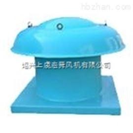 防爆铝制屋顶风机