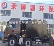 RBA-造纸厂污水处理设备厂家 小型工业环保设备