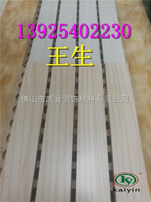 梧州防火槽孔吸音板价格(厂家)