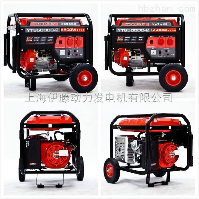 8kw移动式汽油发电机厂家