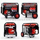 YT8000DCS8kw移动式汽油发电机厂家