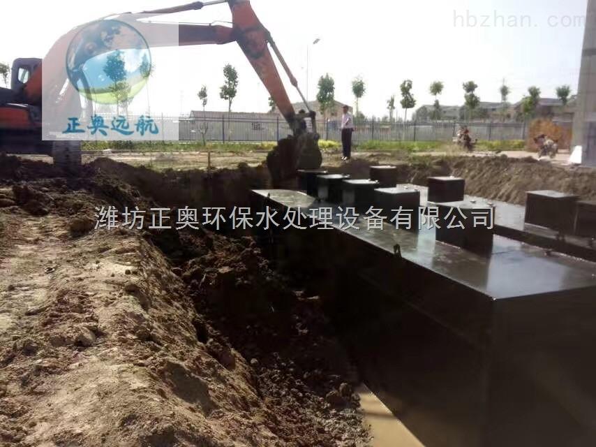 延安医疗污水处理设备-厂家促销